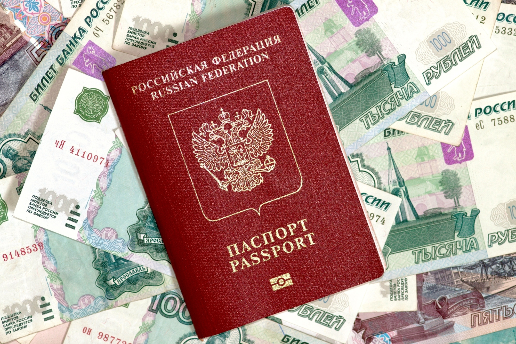 займ по паспорту