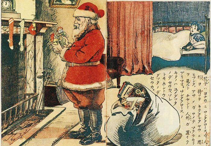 იაპონური ილუსტრაცია, 1914 წ.